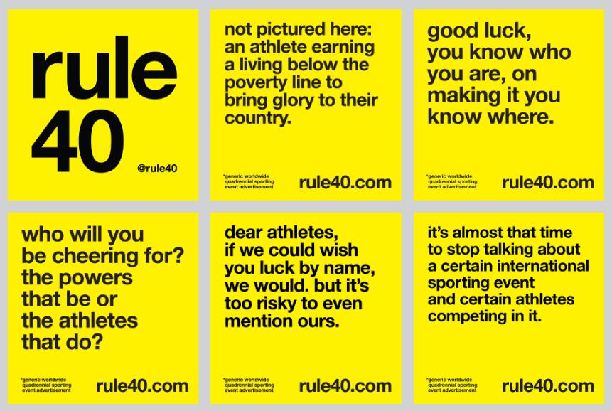 Rule 40 ad campaign