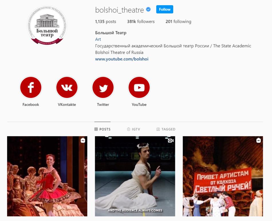 Bolshoi Theatre on Instagram